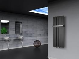 Badheizkörper Design Peking 2, HxB: 120 x 47 cm, 799 Watt dunkelgrau (metallic) + 1 Handtuchhalter (50mm) (Marke: Szagato) Made in Germany / Top-verarbeiteter Bad und Wohnraum-Heizkörper (Mittelanschluss) -